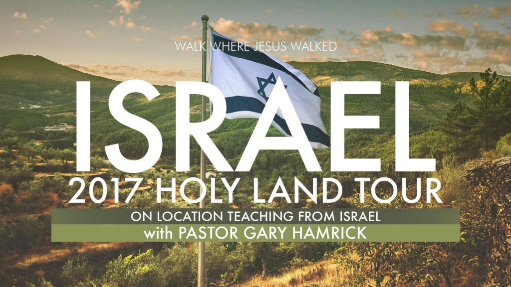 topical-israel2017