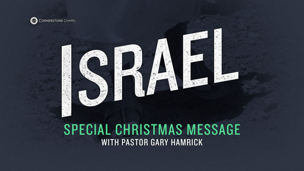 topical-israelchristmas